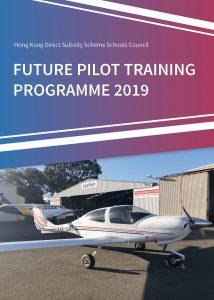 Future_Pilot_Training_Programme_2019_cover