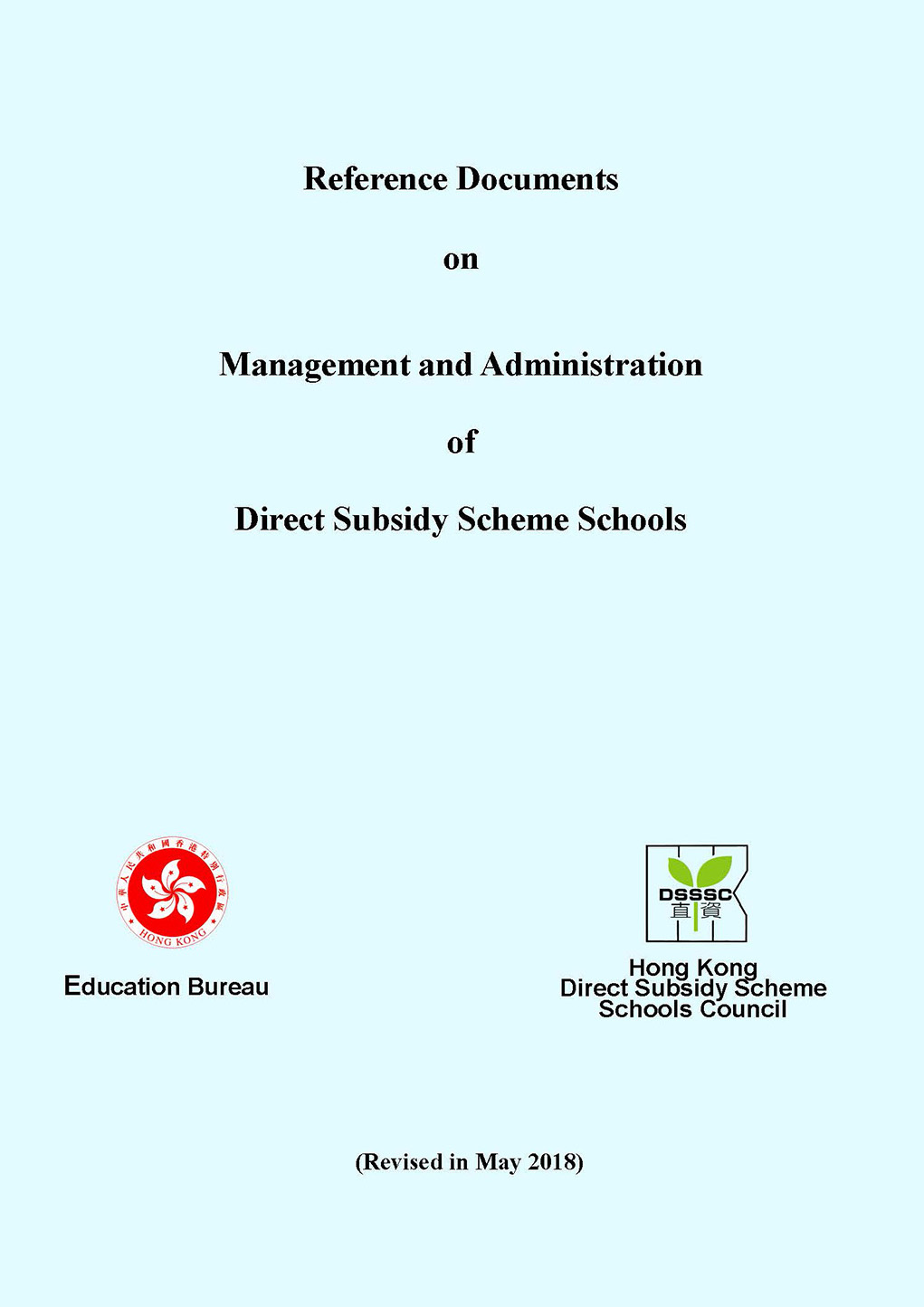 Ref_Doc_for_DSS_Schools_cover