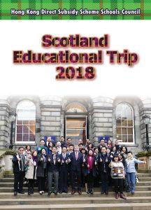 Scotland_Educational_Trip_2018_cover